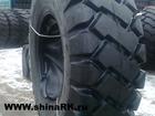 Фотография в Авто Шины Шина 23. 5-25 24PR E3E TL Kingwonder (бескамерная)-разрывная в Самаре 58035