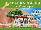 Фотография в   Сдам 1 к. кв пр-т Карла Маркса 410/Ташкентская в Самаре 10000