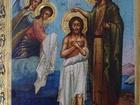 Изображение в Хобби и увлечения Книги Сюжет Крещение Господне или Богоявление Господне. в Самаре 27000