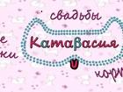 Смотреть фото Разные услуги Аниматоры, Детские праздники, Ведущий, 38647987 в Самаре