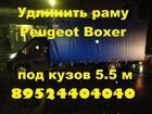 Скачать бесплатно фотографию  Удлинить Baw Mersedes Foton Iveco Hyundai Man Isuzu 38845227 в Ставрополе