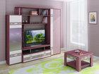 Свежее foto Мебель для гостиной Гостиные гарнитуры от фабрики Витра 39104506 в Самаре