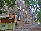 Смотреть изображение Комнаты Продам недорого комнату 13м ул, Свободы 76 39329077 в Самаре