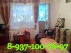 Свежее фотографию Аренда жилья Сдам комнату на Металлурге/Олимпийская 42704258 в Самаре