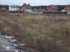 Скачать бесплатно изображение Земельные участки Продажа земельного участка в посёлке Жареный Бугор 44680446 в Самаре