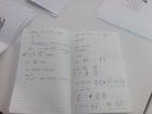 Скачать фотографию  Японский, китайский язык в Самаре, Курсы в АВС Студии, 67960279 в Самаре