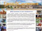 Скачать бесплатно изображение  Составление смет, Смета Самара 68185828 в Самаре