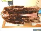 Скачать бесплатно фотографию Женская одежда Шуба мраморный мутон, кориневая 68373823 в Самаре