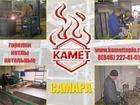 Уникальное фото  Ищем партнера в сфере производства металлоконструкций 68615473 в Самаре