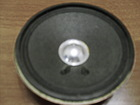 Увидеть foto Аудиотехника Динамик KMI (4 ом 5w) - 1 шт, 69987130 в Самаре