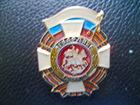 Просмотреть фотографию  Нагрудные знаки, разные, все СССР - 5 шт, 70116307 в Самаре