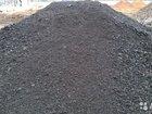 Асфальтная крошка,Чернозем,Песок,щебень