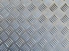 Рифленые листы из алюминия