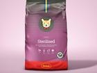 Просмотреть изображение Корм для животных Корм для стерилизованных кошек Husse Sterilised 76483776 в Самаре
