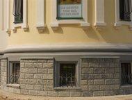 Продаю фасадную плитку из искусственного камня Продаю популярную фасадную плитку