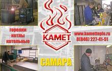 Ищем партнера в сфере производства металлоконструкций