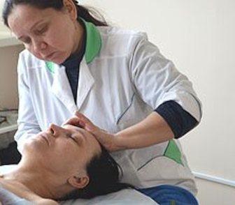 Изображение в   Студия «Надежда» предлагает услуги косметолога в Самаре 1000