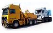Выполняем эвакуацию грузовых автомобилей.