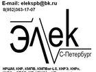 Свежее фото Электрика (оборудование) Продажа Споэвэ, спов, сповэ, споэв, 32387141 в Санкт-Петербурге