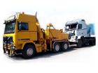 Скачать бесплатно фотографию Автосервис, ремонт Эвакуация грузовых автомобилей 32427002 в Санкт-Петербурге