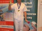 Фотография в Красота и здоровье Массаж Профессиональный массаж в кабинете в рядом в Санкт-Петербурге 500