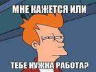 Скачать бесплатно foto Работа для молодежи Работа для студентов по свободному графику с КАРЬЕРОЙ 32555235 в Санкт-Петербурге
