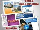 Изображение в   ПРИНИМАЮ ЗАКАЗЫ на изготовление и создание в Санкт-Петербурге 10