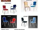 Просмотреть фотографию  Банкетные стулья 32652811 в Санкт-Петербурге