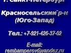 Фото в Авто Автосервис, ремонт Сеть автомастерских предлагает следующие в Санкт-Петербурге 600