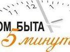 Фото в Одежда и обувь, аксессуары Разное Практика показывает, что новый купленный в Санкт-Петербурге 0