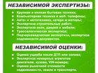 Фото в   Экспертно-правовой центр Омега в числе прочих в Санкт-Петербурге 1000