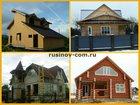 Скачать бесплатно изображение Строительство домов Строительство домов, пристройки к дому, Кровельные работы 33396523 в Гатчине