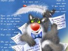 Новое фотографию Организация праздников Стихи, сценарии, тексты песен 33719237 в Санкт-Петербурге