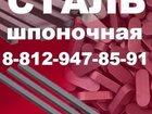 Увидеть изображение  Калиброванная полоса 33932125 в Всеволожске