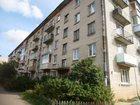 Скачать бесплатно изображение  Сдам 2-комнатную квартиру Малое Верево 33942493 в Гатчине