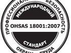 Фото в   Наш Институт предоставляет весь комплекс в Санкт-Петербурге 0
