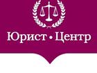 Изображение в Развлечения и досуг Разное Разрешения на работу в РФ, Консультация, в Санкт-Петербурге 0