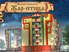 Фото в Недвижимость Агентства недвижимости Последние квартиры за 750 000 руб!   Район в Санкт-Петербурге 820000