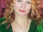 Фотография в Красота и здоровье Массаж ст. м. Черная речка  Антицеллюлитный (силовой в Санкт-Петербурге 1000