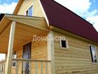 Новое фото  Загородное строительство деревянных домов и бань под ключ, 34814980 в Санкт-Петербурге