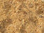 Фото в   Предлагаю ПГС песчано гравийная смесь с доставкой в Санкт-Петербурге 750