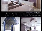 Фото в Строительство и ремонт Ландшафтный дизайн Дизайн интерьеров, дизайнер Спб Марина Чижова. в Санкт-Петербурге 900