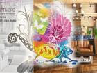 Свежее изображение Курсы, тренинги, семинары Курсы ландшафтного дизайна 35006080 в Санкт-Петербурге