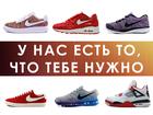 Изображение в   Огромный выбор брендовых кроссовок высокого в Санкт-Петербурге 4190