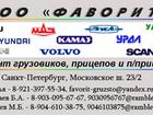 Фотография в Авто Автосервис, ремонт Ремонт автомобилей Isuzu серии N, Hyundai в Санкт-Петербурге 950