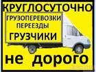Изображение в Услуги компаний и частных лиц Разные услуги Погрузка разгрузка любой сложности, переезды в Санкт-Петербурге 100