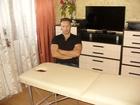 Новое изображение Массаж Банночный, антицеллюлитный массаж, На дому, Врач, 36821063 в Санкт-Петербурге