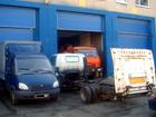 Изображение в Авто Автосервис, ремонт Ремонт грузовых автомобилей марки ЗИЛ-ремонт в Санкт-Петербурге 1080