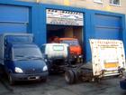Фотография в Авто Автосервис, ремонт Ремонт грузовых автомобилей марки ЗИЛ-ремонт в Санкт-Петербурге 1320