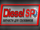 Скачать фотографию Разное Двигатель Фусо Кантер (Fuso Canter) 4M50 Евро 4 без навесного б/у 37215890 в Санкт-Петербурге